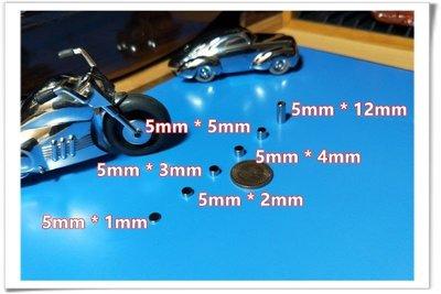 強力磁鐵圓形5mmx3mm-適合製作磁吸玩具積木!