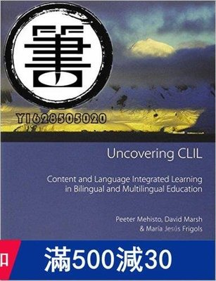 Multilingual Education:Uncovering CLIL(for Teachers)書籍 進口 英文原版【聖賢書齋】