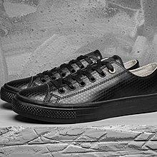 D-BOX  CONVERSE CHUCK TAYLOR ALL STAR II 菱格紋 皮革 滑板鞋 黑色