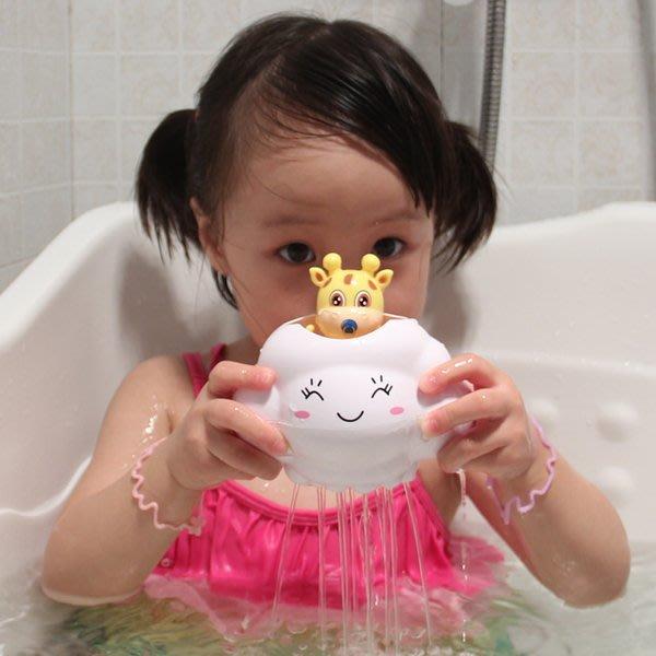 可愛小鹿雲朵洗澡玩具 ~浴室玩具 噴水玩具 ~超有趣~寶寶洗澡好玩具◎童心玩具1館◎