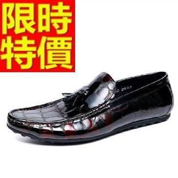 豆豆鞋 男鞋子-透氣英倫漆皮鱷魚紋真皮男休閒鞋2色65k2[獨家進口][米蘭精品]