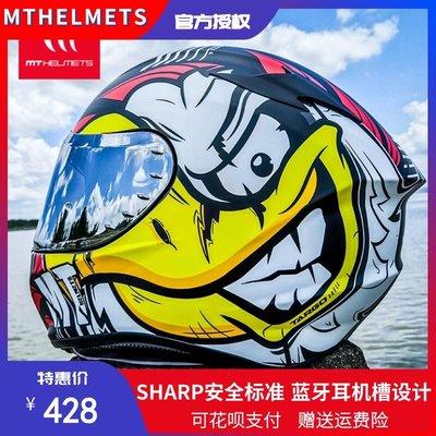 頭盔 MT HELMETS摩托車頭盔男女四季通用夏季電動車全盔騎行跑盔透氣  墾丁老街