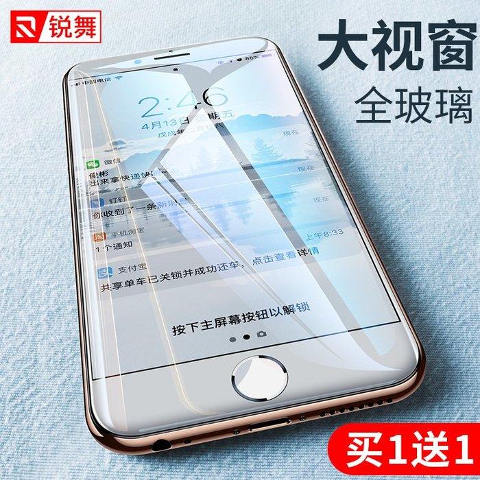 禧禧雜貨店 蘋果6s鋼化膜iPhone6plus手機貼膜全屏覆蓋全包邊平果防藍光SP屏保P玻璃防爆iP6六全包iPone軟邊剛化黑色