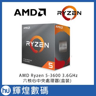 AMD Ryzen 5-3600 3.6GHz六核心 中央處理器 (盒裝)