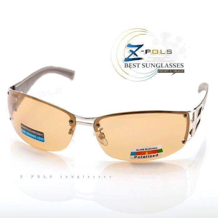☆視鼎Z-POLS 變色偏光系列☆金屬時尚皮革復古寬版款 寶麗來褐變色Polarized偏光頂級眼鏡,新上市!