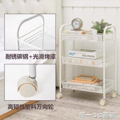 【全新品】床頭收納架可移動美甲客廳浴室...