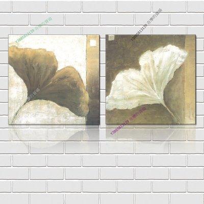 【70*70cm】【厚2.5cm】銀杏葉-無框畫裝飾畫版畫客廳簡約家居餐廳臥室牆壁【280101_189】(1套價格)