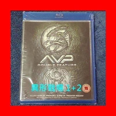 【BD藍光】異形戰場 1+2 雙碟加長版合輯Alien Vs. Predator異形大戰終極戰士