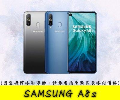【辰訊通信-天祥店】SAMSUNG A8s (6+128G) 轉移台哥大 月租1399 吃到飽 優惠$0元 歡迎來店申辦