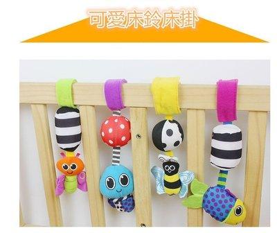 朵媽の店 初生寶貝視覺訓練玩具 可愛小床鈴 床掛 響紙 螃蟹安全鏡 安撫玩具