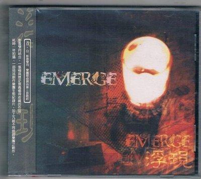 [鑫隆音樂]國語CD-浮現 : Emerge /VCD+CD影音雙向 {GAC004} 全新/免競標