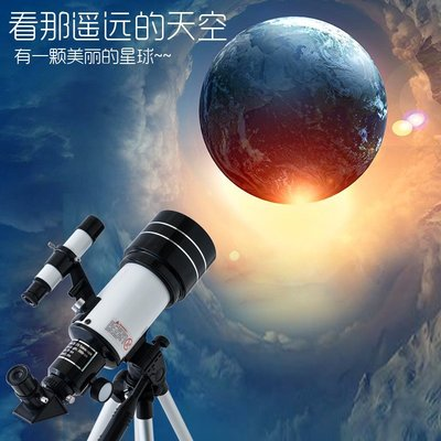 望远镜天文望遠眼鏡專業觀星太空深空10000高清高倍兒童成人學生入門級