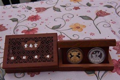 紫南宮錢母套幣(到紫南宮過爐)