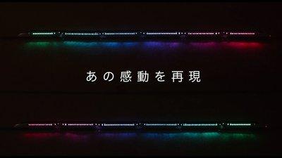 [玩具共和國] ポポンデッタ 波波 1595 流れ星室内灯(TOMIX800-0系新幹線専用) 6本セット