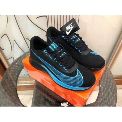 現貨實拍 Nike Zoom Fly 3 耐克緩震馬拉松男跑步鞋 慢跑鞋 籃球鞋 運動鞋