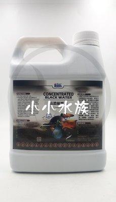 【亮亮水族】鐳力高濃縮黑水1000ml/罐 $420