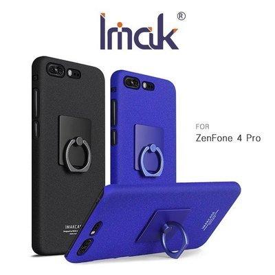 台南【MIKO手機館】Imak ASUS ZenFone 4 Pro 創意支架牛仔殼 手機殼 硬殼 手機保護套(AY5)