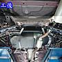 阿宏改裝部品 E.SPRING 三菱 Lancer FORTIS 1.8 後 防傾桿 組 含下支臂 3期0利率