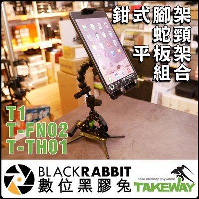 數位黑膠兔【 Takeway T1 P...