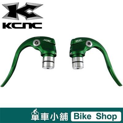 KCNC T/T brake lever - Triber 煞把 鋁合金 AL6061 綠色