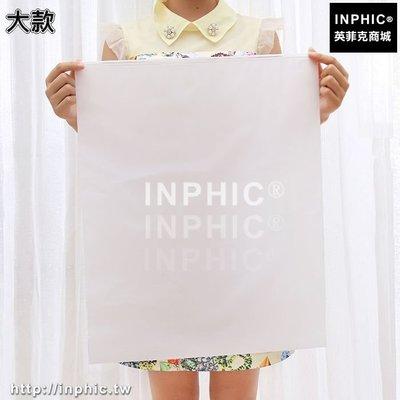INPHIC-自封袋塑膠袋儲物袋衣服整理袋衣物透明旅行收納袋行李鞋袋子防水-三入-大款_S3004C