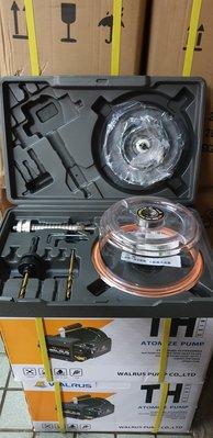 ╭☆優質五金☆╮REISTI 第三代 X-150 鎢鋼挖孔防塵罩 鎢鋼圓穴鋸 矽酸鈣板專用 挖孔利器 75/95/150