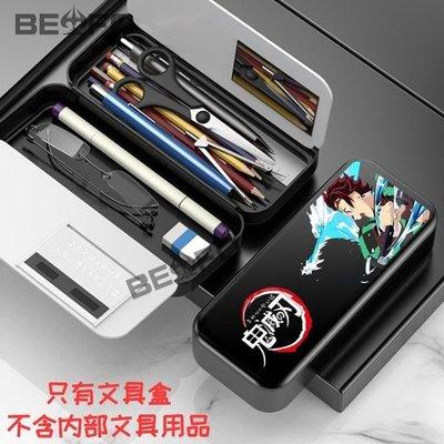 【安徒生】低價出清BEUFO動漫鬼滅之刃漫畫周邊鬼滅の刃學生文具用品多功能收納筆盒