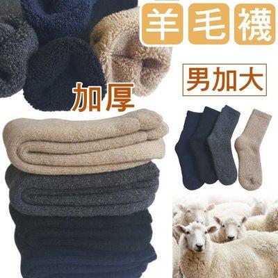 B-1羊毛加大-男毛襪【大J襪庫】3雙195元-男襪男加大襪刷毛兔毛襪羊毛襪加厚整雙毛巾襪-短襪長襪保暖襪地板襪老人襪