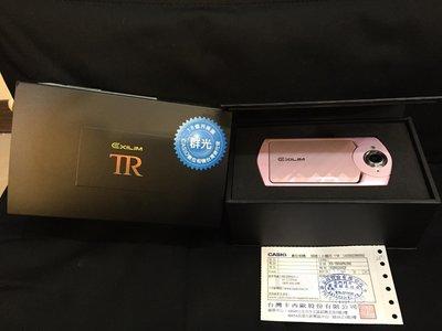 ^_^嘉義東京直遞 全新日本製 CASIO TR 50(紛紅色)保固已經過期