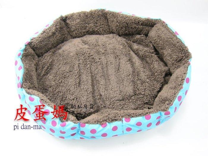 【皮蛋媽的私房貨】BED0455波點圓點八角羊羔絨窩/寵物窩/貓窩狗窩/貓床狗床/睡墊軟墊-寵物床貓床/水玉點點L-挑色