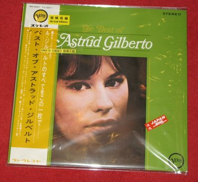 Astrid Gilberto Best of 1967 Japanese LP NOS 全新日本頭版黑膠