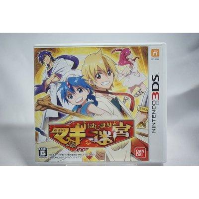 [耀西]二手 純日版 任天堂 3DS N3DS MAGI 魔奇少年 最初的迷宮 含稅附發票