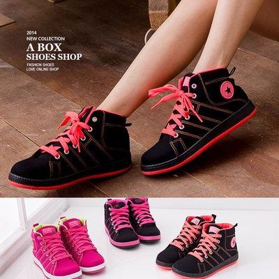 格子舖*【AJ19023】零碼37 MIT台灣製 桃粉色系星星 繫帶高筒休閒運動鞋帆布鞋 3色