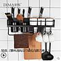 預售款- LKXD- 免打孔廚房置物架壁掛收納架儲...