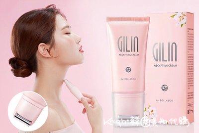 韓國 Bellasoo Ginlin 長頸鹿 緊緻 美頸霜-Knight 韓國 美妝 代購
