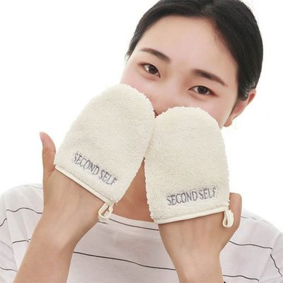 【便宜到家】Second Self超纖維卸妝巾 擦臉式超細纖維柔洗臉巾