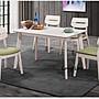 【龍來傢俱】『天涼水洗白實木餐桌』都會新...
