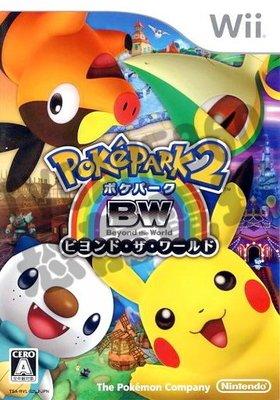 【二手遊戲】Wii 神奇寶貝樂園 2 ~ Beyond the World ~ 日文版【台中恐龍電玩】