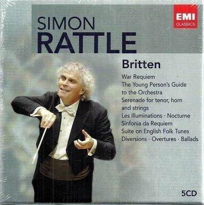 *【正價品】RATTLE 拉圖 // 拉圖指揮布列頓作品經典《5CD》歐版