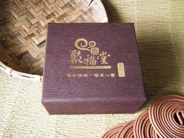 【心聚福香堂】(編號F02) 澳洲新山檀香小盤香 燃香時間3.5~4小時 每盒特價$180