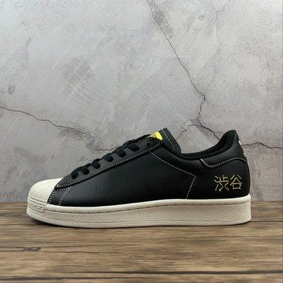 Adidas SUPERSTAR 黑白 涉谷 皮面 刺繡 百搭 貝殼頭 低幫 休閒滑板鞋 FV2833 情侶鞋