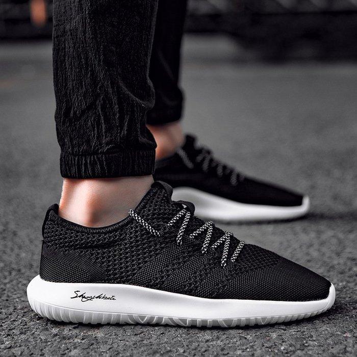 時尚男鞋外貿飛織運動鞋韓版潮流黑色板鞋百搭網面網布跑步鞋