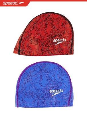 SPEEDO 成人矽膠合成泳帽 Boom Ultra Pace SD811237B959/SD811237399[迦勒]