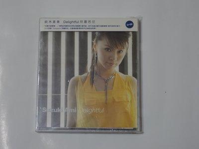 鈴木亞美SUZUKI AMI - 欣喜若狂 Delightful (CD+DVD)