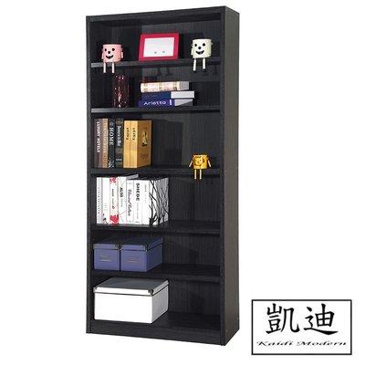 【凱迪家具】F32-415-2680 法蘭克六格書櫃(2680) /大雙北市區滿五千元免運費