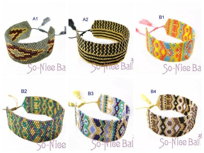 【鍾愛峇里島】520元沙龍加購品下標區----巴里島炫彩馬賽克串珠手環(價格含沙龍+手環)