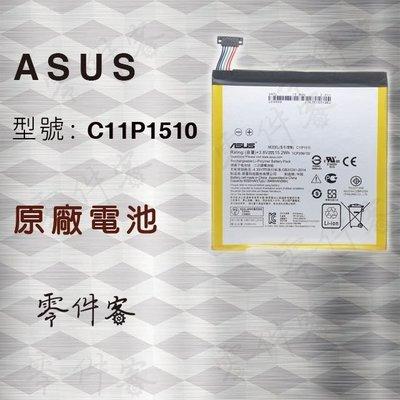 ASUS Z580CA ZenPad S 8.0 電池 C11P1510