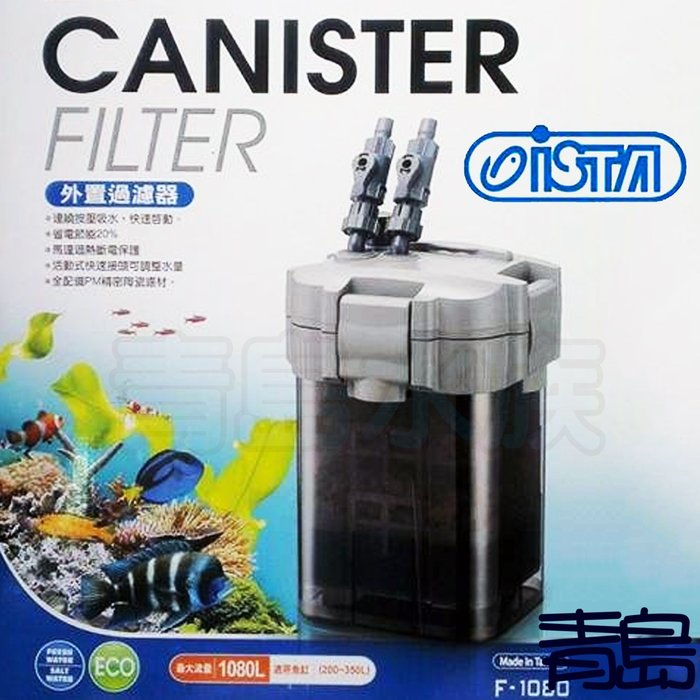 B。。。青島水族。。。IF-773台灣ISTA伊士達-----外置式 圓桶 過濾器 全配備PM精密陶瓷濾材==F1080
