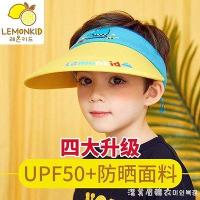 寶寶太陽帽兒童夏季嬰兒防曬帽子男女童空頂潮薄款遮陽大帽檐親子