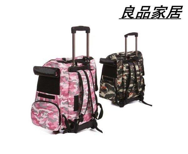 【優上精品】日本道格美式拉桿箱 寵物外出雙肩背包 貓狗旅行箱手提包 萌寵外出(Z-P3183)